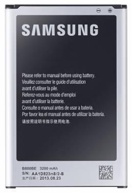 Аккумуляторная батарея Samsung EB-B800BE 3.8V 3200mAh