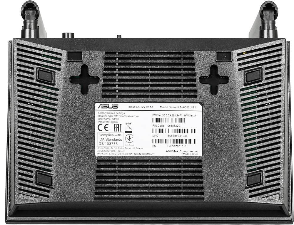 Маршрутизатор беспроводной Asus RT-AC52U черный - фото 4