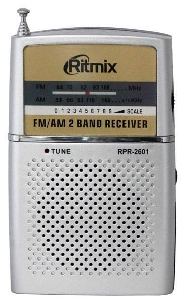 Радиоприёмник Ritmix RPR-2061 - фото 1