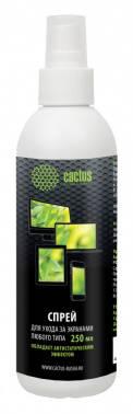 Спрей Cactus CS-S3002