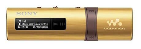 Плеер Sony NWZ-B183FN 4ГБ золотистый (NWZB183FN.EE) - фото 1