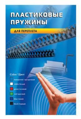 Пружина пластиковая Office Kit BP2152 100шт.