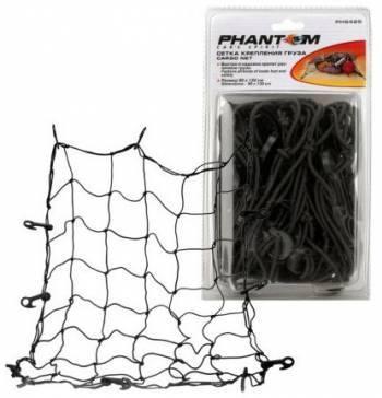 Сетка для крепления груза Phantom PH6429 (881180)