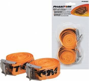 Ремень для крепления груза Phantom PH6423 (881089)