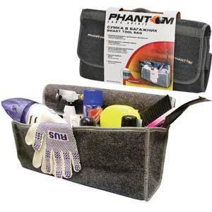 Сумка в багажник Phantom PH5903 - фото 1
