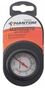 Манометр Phantom PH5002 переносной (880470)