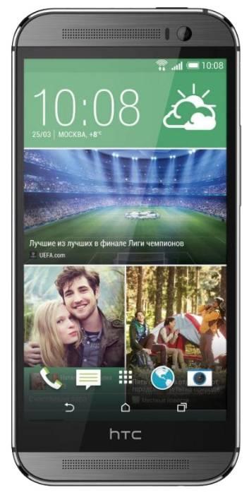 Смартфон HTC One M8 16Гб серебристый - фото 1