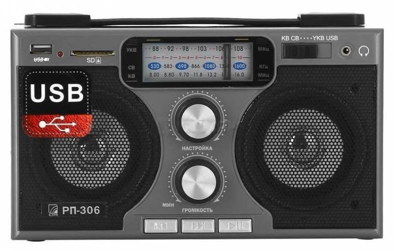 Радиоприемник Сигнал БЗРП РП-306 черный - фото 1