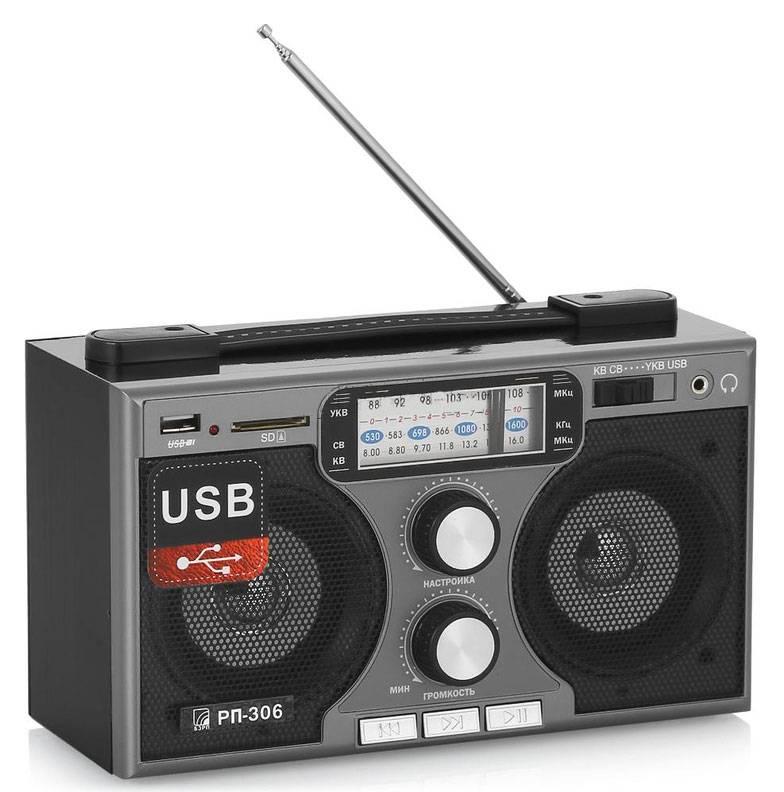 Радиоприемник Сигнал БЗРП РП-306 черный (7531) - фото 2