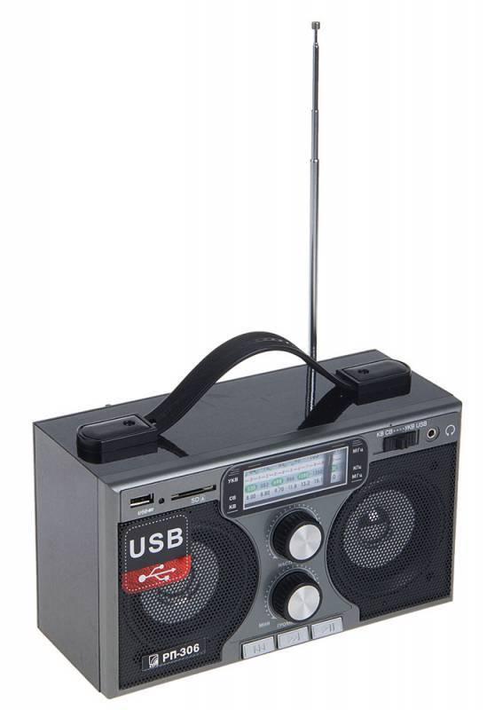 Радиоприемник Сигнал БЗРП РП-306 черный (7531) - фото 3