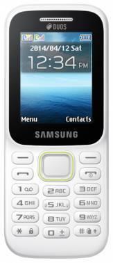 Мобильный телефон Samsung SM-B310E Duos белый