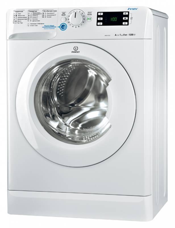 Стиральная машина Indesit NWSK 8128 L белый - фото 1