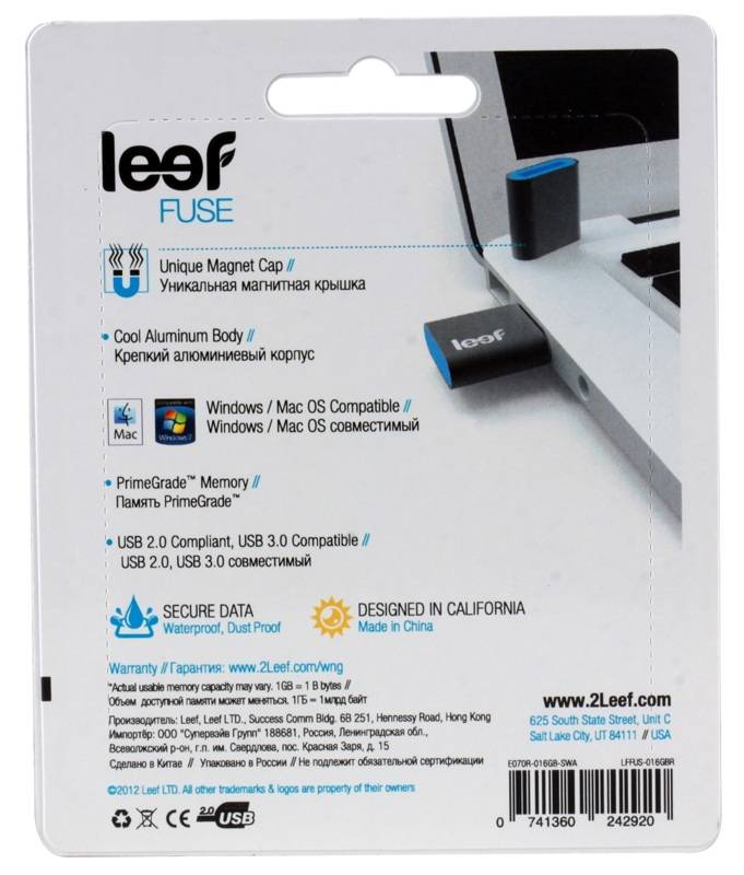 Флеш диск Leef Fuse 64ГБ USB2.0 черный - фото 4