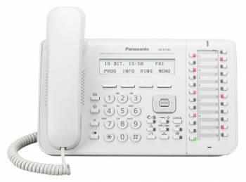 Системный телефон цифровой Panasonic KX-DT543RU белый