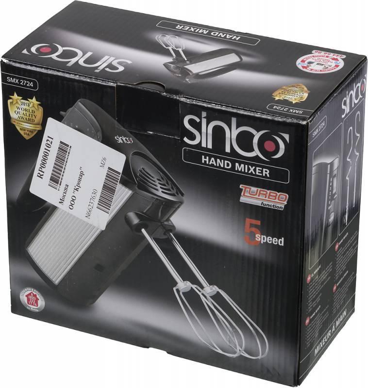 Миксер Sinbo SMX 2724 черный - фото 4