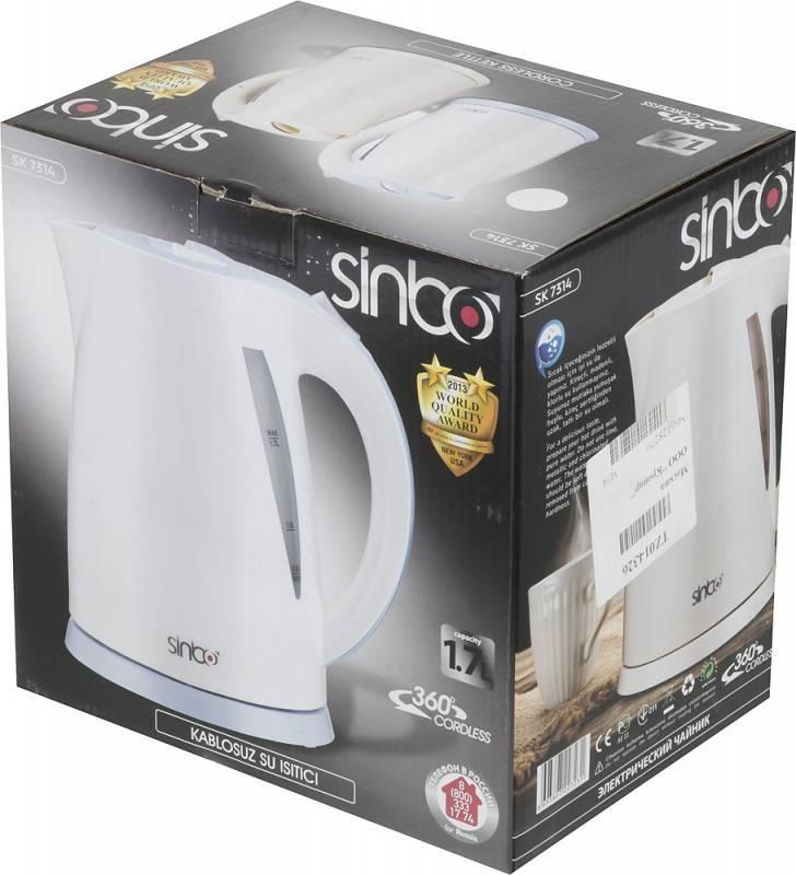 Чайник электрический Sinbo SK 7314 белый - фото 8