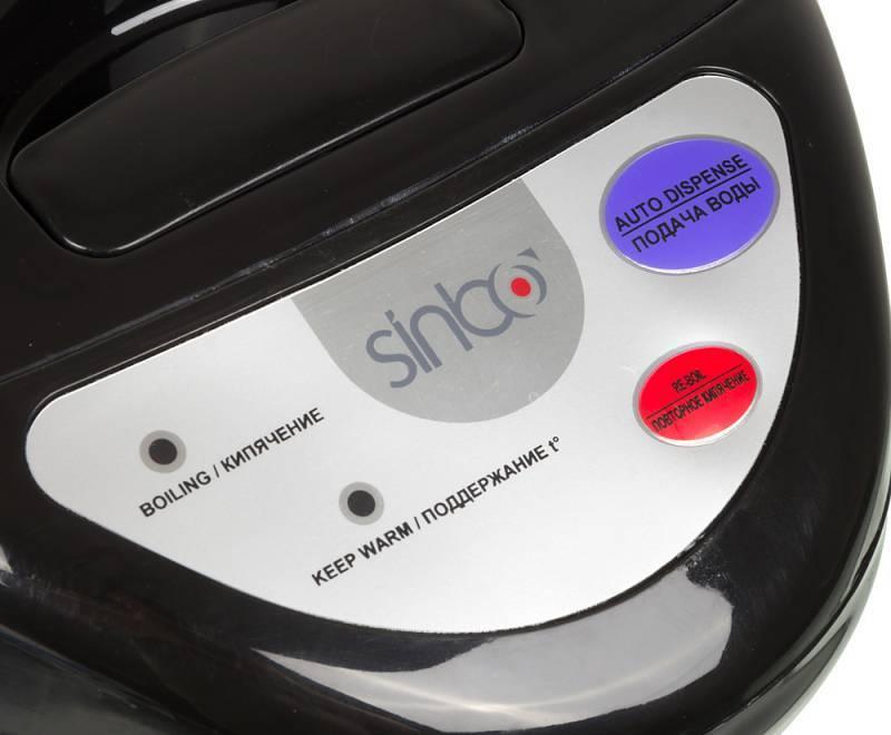 Термопот Sinbo SK 2395 черный/серебристый - фото 1