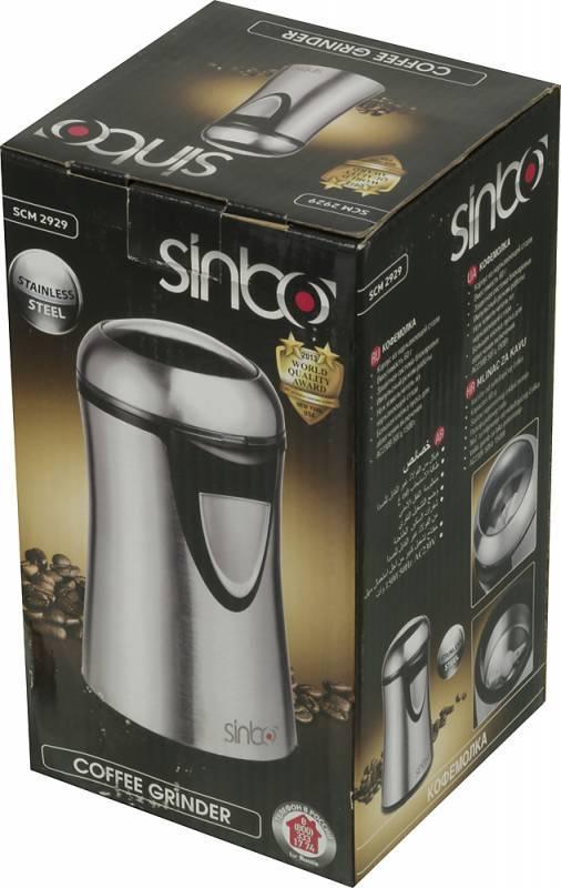 Кофемолка Sinbo SCM-2929 серебристый - фото 5