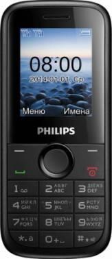 Мобильный телефон Philips E120 черный