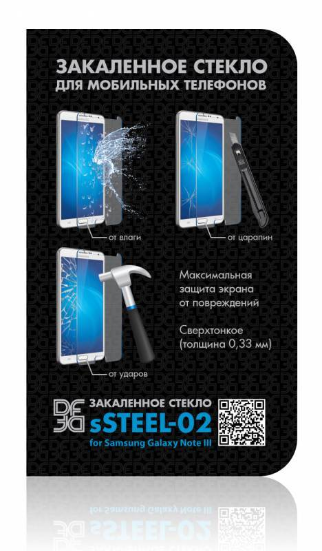 Защитное стекло DF SSTEEL-02 для Samsung Galaxy Note 3 - фото 2
