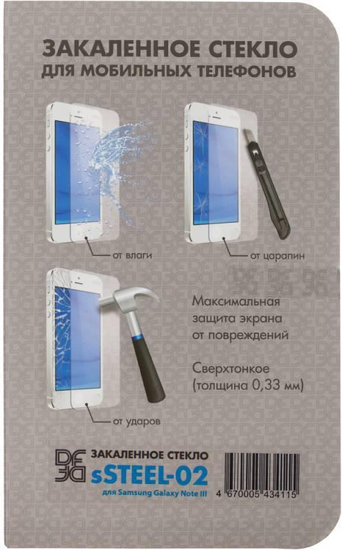 Защитное стекло DF SSTEEL-02 для Samsung Galaxy Note 3 - фото 3
