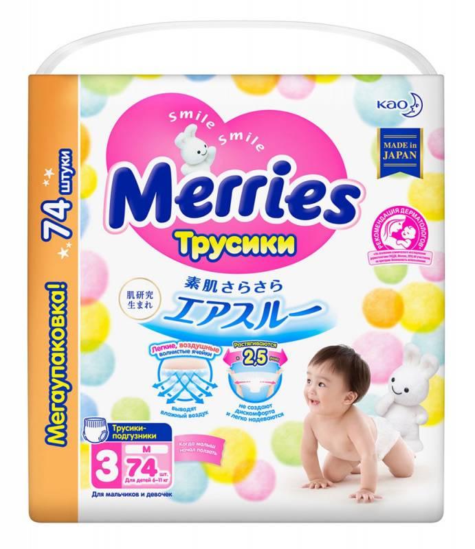Трусики Merries Medium универсальные (6-10 кг) упак:58шт. - фото 1