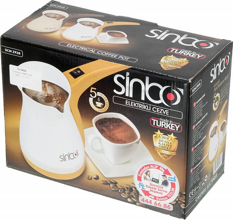 Кофеварка Электрическая турка Sinbo SCM 2928 коричневый - фото 6
