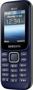 Мобильный телефон Samsung SM-B310E Duos синий