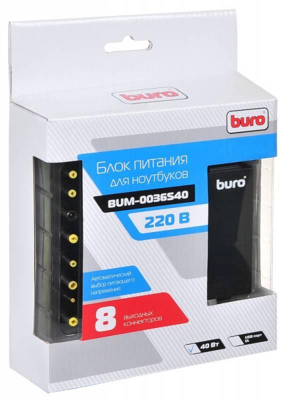 Блок питания для ноутбука Buro BUM-0036S40 черный - фото 7