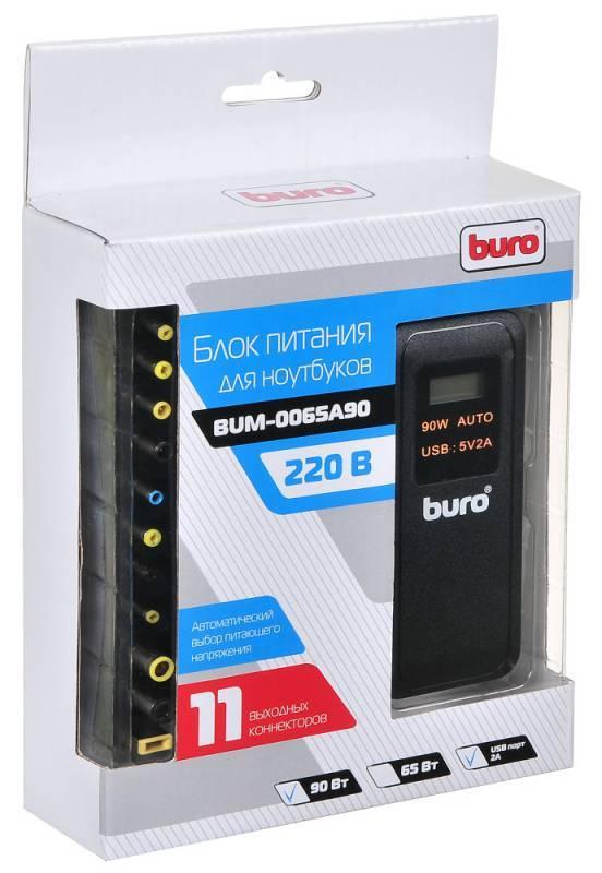 Блок питания для ноутбука Buro BUM-0065A90 черный - фото 8
