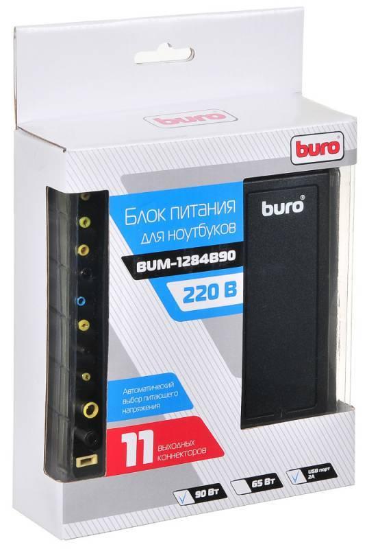 Блок питания для ноутбука Buro BUM-1284B90 черный - фото 7