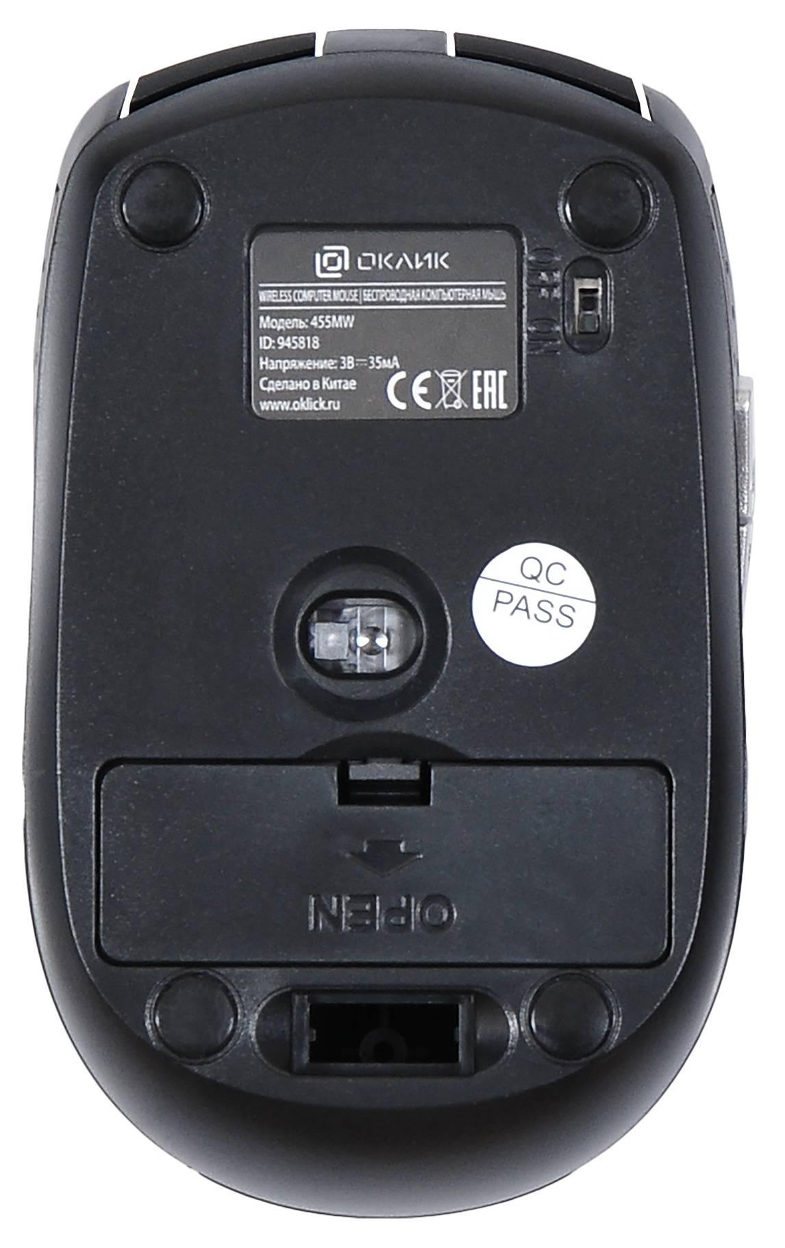 Мышь Oklick 455MW черный - фото 2