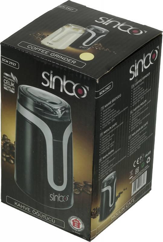 Кофемолка Sinbo SCM-2927 бежевый - фото 5