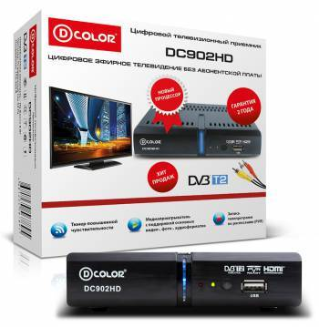 Ресивер DVB-T2 D-Color DC902HD черный