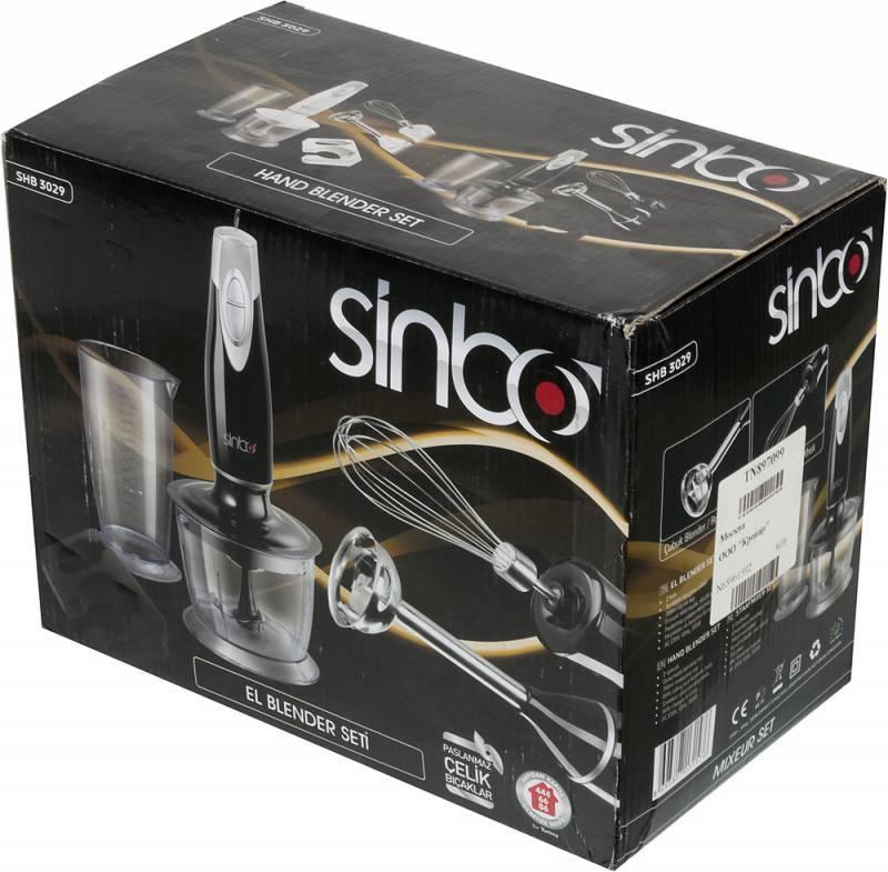 Блендер погружной Sinbo SHB 3029 белый - фото 7