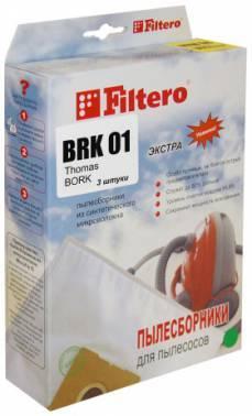Пылесборники Filtero BRK 01 ЭКСТРА