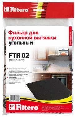 Фильтр угольный Filtero FTR 02, в комплекте 1шт.