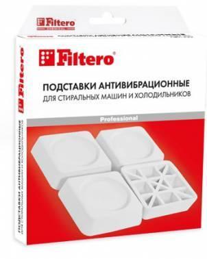Антивибрационная подставка для стиральных машин и холодильников Filtero Арт.909, 4шт.