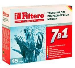Таблетки 7в1 для посудомоечных машин Filtero Арт.702