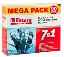 Таблетки 7в1 для посудомоечных машин Filtero Арт.703, 90шт.