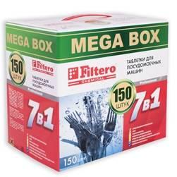 Таблетки 7в1 для посудомоечных машин Filtero Арт.704