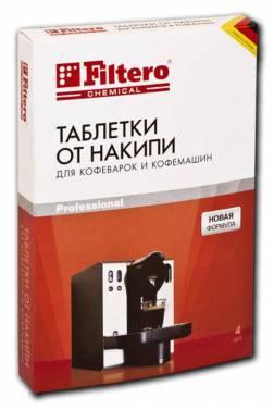 Очищающие таблетки для кофеварок и кофемашин Filtero Арт.602, в упаковке 4шт.