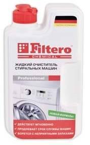 Очиститель от накипи для посудомоечных и стиральных машин Filtero Арт.601