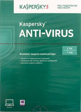 Базовая лицензия Kaspersky (12мес) (KL1161RBBFS)