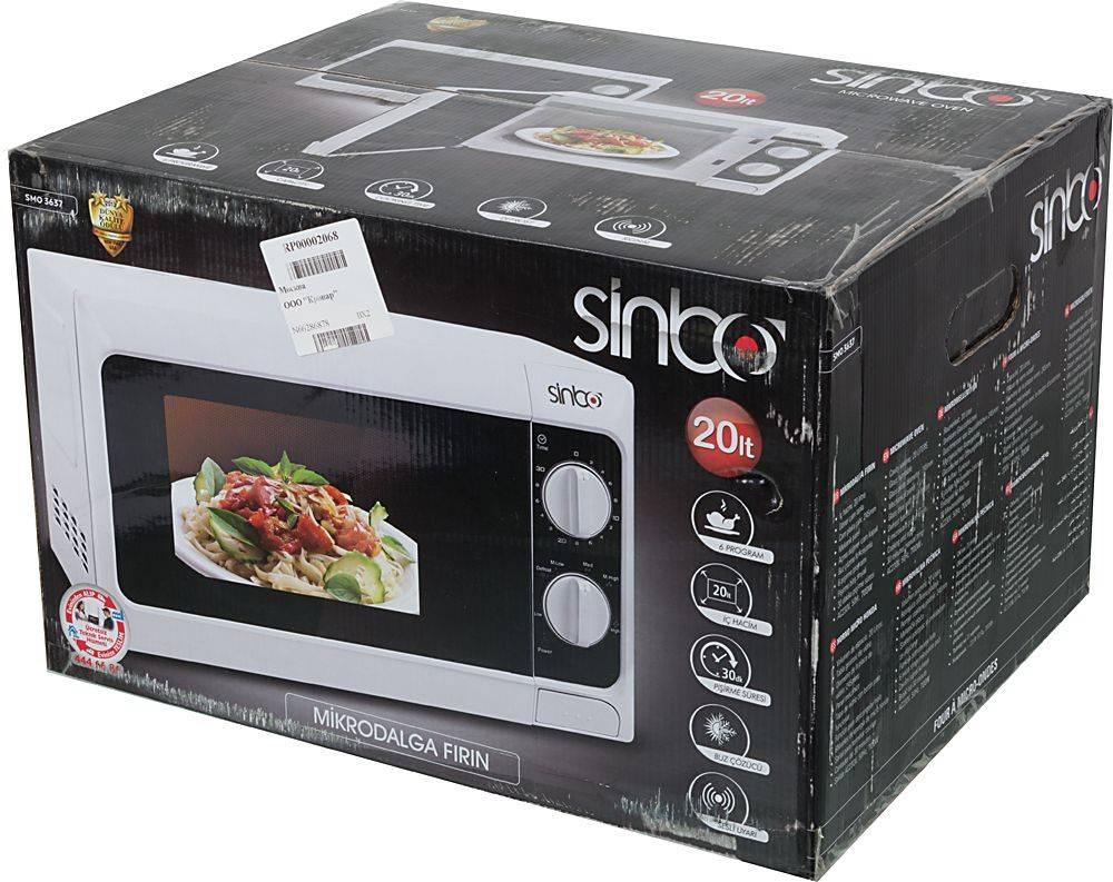 СВЧ-печь Sinbo SMO 3637 белый - фото 6