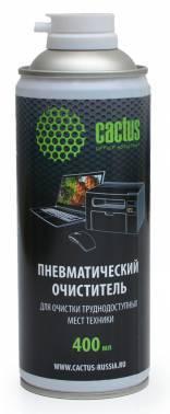 Пневматический очиститель Cactus CS-Air400