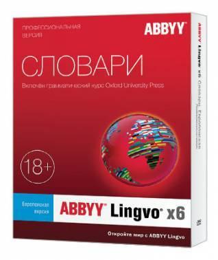 ПО Abbyy Lingvo x6 9 языков Профессиональная версия Full BOX [AL16-04SBU001-0100]