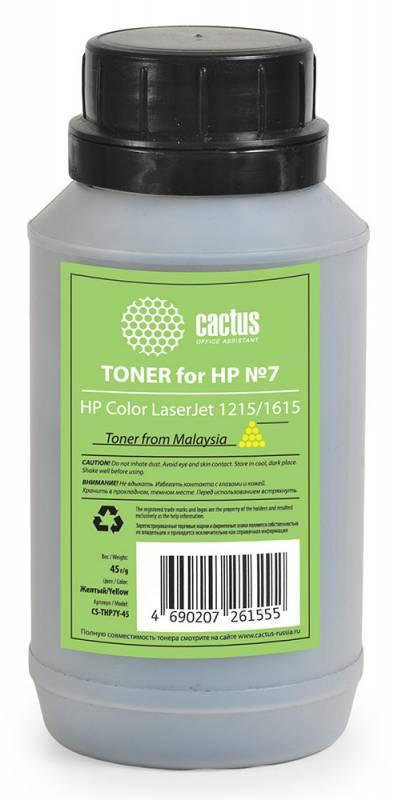 Тонер Cactus CS-THP7Y-45 желтый 45грамм - фото 1