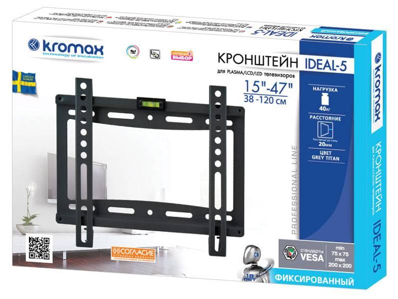 Кронштейн для телевизора Kromax Ideal-5 темно-серый - фото 4