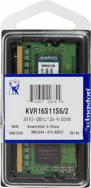 Модуль памяти SO-DIMM DDR3 2Gb Kingston KVR16S11S6 / 2